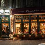 Ресторан Pinot noir - фотография 2