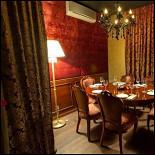 Ресторан Abeerdeen - фотография 6