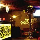 Ресторан Шиша - фотография 3