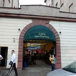 Ресторан Санкт-Петербург - фотография 2