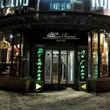 Ресторан Ля гурмэ - фотография 5