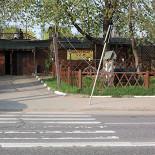 Ресторан Мичуринское - фотография 1