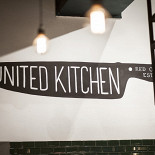 Ресторан United Kitchen - фотография 4
