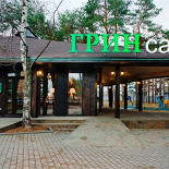 Ресторан Грин - фотография 2