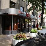 Ресторан Wok - фотография 1