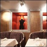 Ресторан Lucianno - фотография 3