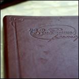Ресторан На Знаменке - фотография 3 - меню