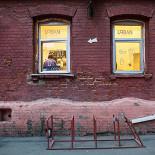 Ресторан Urban - фотография 1