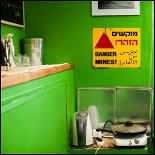Ресторан The Hummus - фотография 3