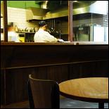 Ресторан Filial - фотография 3