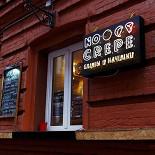 Ресторан No Crepe - фотография 3
