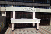Metropol Hall