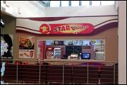 Star Chicken