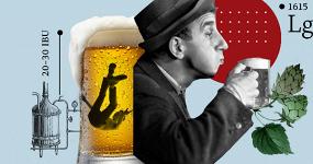 Лагер — наша большая семья: что надо знать о самом популярном типе пива