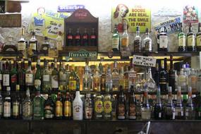 I-Bar