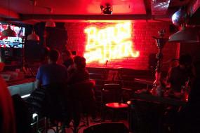 Boris Bar