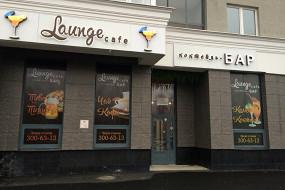 T Lounge