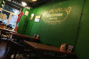 Gladstone Home Pub