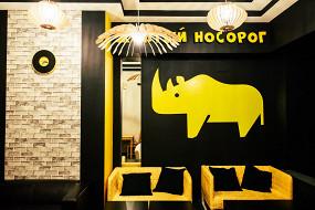 Желтый носорог