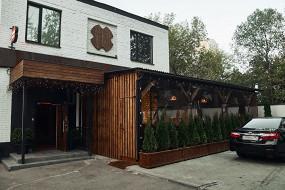 Hookah Place Reutov