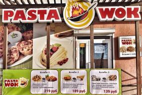 Pasta Wok