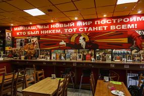 Советские времена