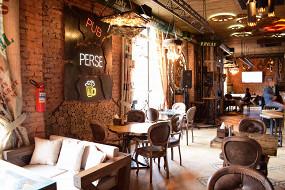 Perse Pub