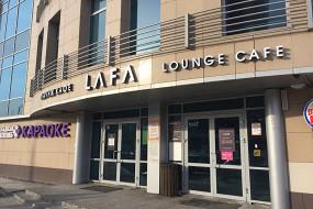 Lafa Lounge