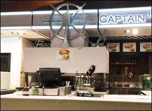 Capitan S
