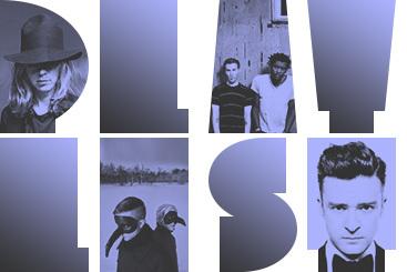 Massive Attack, Бек, Майя, Канье Уэст, Babyshambles и другие