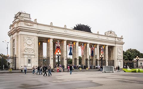 Открытие главного входа в парк Горького