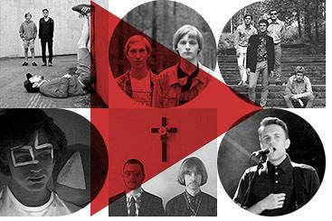 Sonic Death, «Труд», Polska Radio One и другие лучшие русские песни двух недель