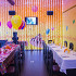 Ресторан Happylon - фотография 7