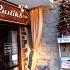 Ресторан Rustiks - фотография 1