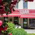 Ресторан Skver - фотография 25
