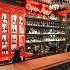 Ресторан Rodina южной кухни - фотография 2