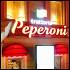 Ресторан Peperoni - фотография 2