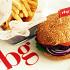 Ресторан RBG - фотография 4