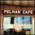 Ресторан Pelman - фотография 16