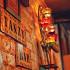Ресторан Танцы - фотография 1 - Очень уютный и необычный интерьер складывающийся из всяких мелочей.