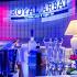 Ресторан Royal Arbat - фотография 4