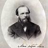 Любить Достоевского… Федор и Анна