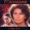 Две женщины (La ciociara)
