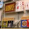 Московская международная книжная выставка-ярмарка/Moscow International Book Fair