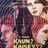Кто и как (Kaun? Kaisey?)