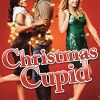 Рождественский Купидон (Christmas Cupid)