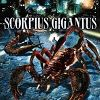 Эксперимент «Скорпион» (Scorpius Gigantus)