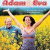 Адам и Ева (Adam & Eve)