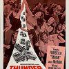 Аллея грома (Thunder Alley)