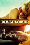 Беллфлауэр, Калифорния / Bellflower